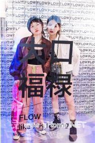 """当艺术节遇上FLOW 福禄""""漂浮仓"""",感受想象力迸发的快感"""